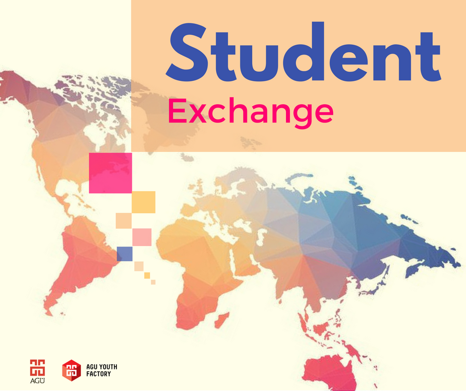 AGU, Abdullah Gül University, student exchange, study abroad, call for applications, international partnerships