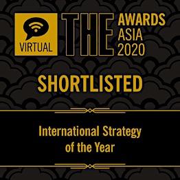 AGÜ, TIMES Asya 2020 Ödüllerine Aday Gösterildi