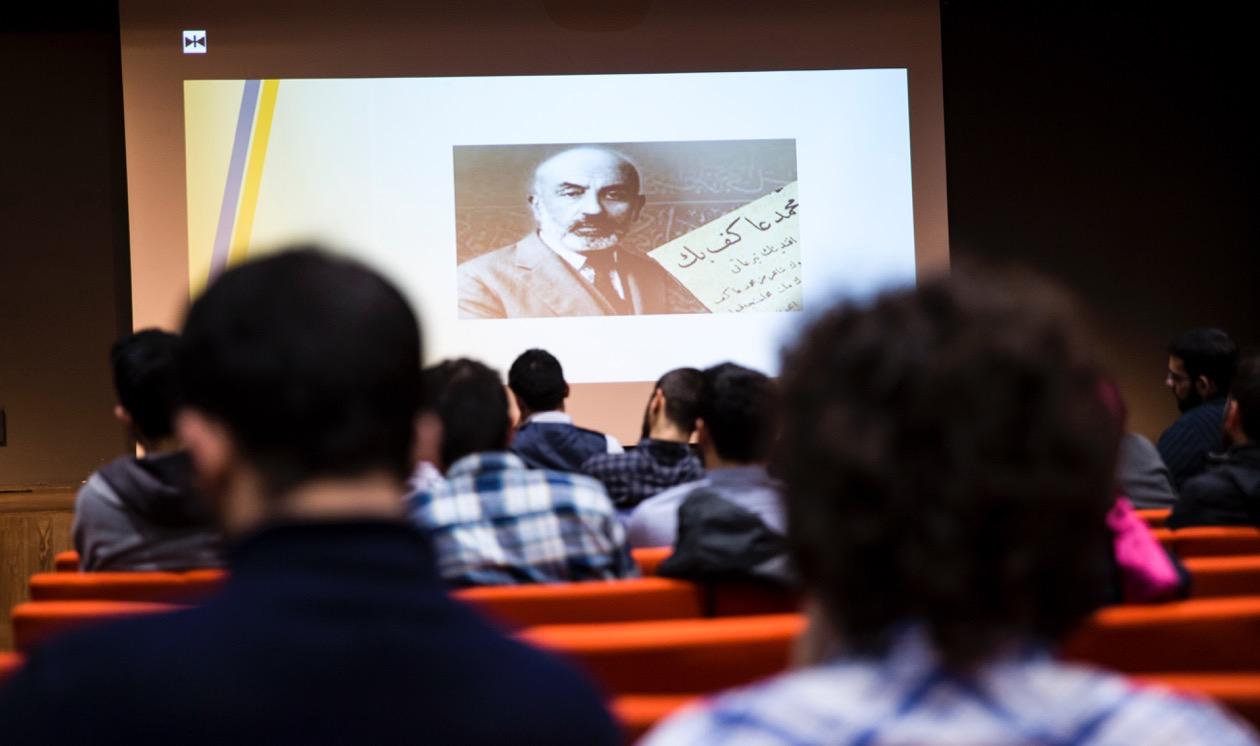 AGÜ'de İstiklal Marşının Kabulü ve Mehmet Akif Ersoy'u Anma Programı...