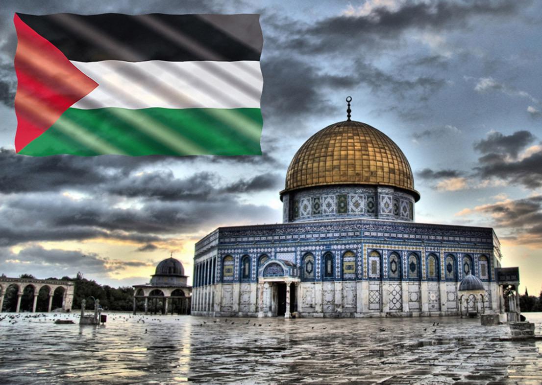 Kudüs Basın Açıklaması...
